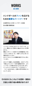NTTsportict_sp03@2x